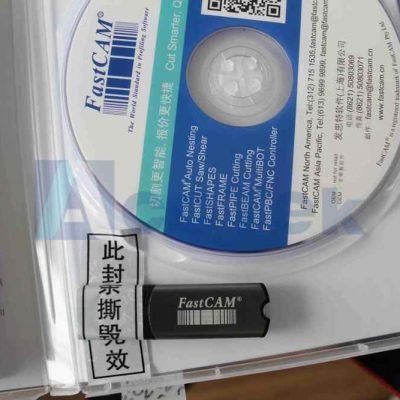 Phần mềm FastCAM